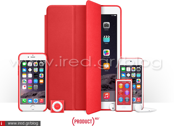 product for red