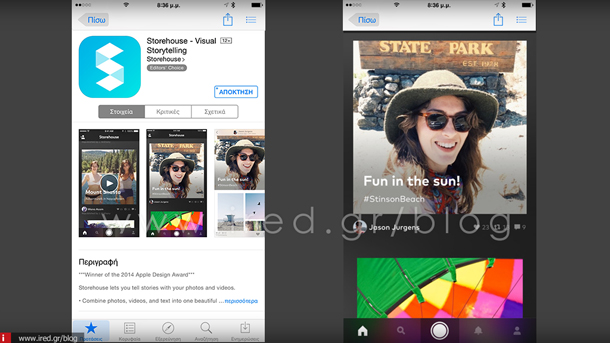 ired-iphone-best-apps-2014-05