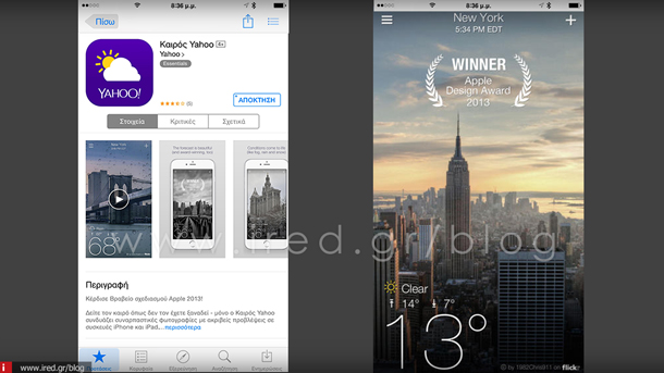 ired-iphone-best-apps-2014-08
