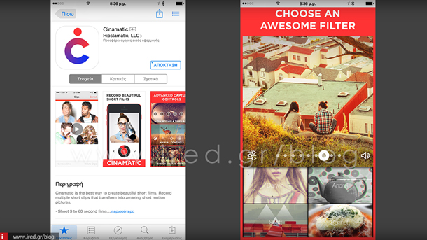 ired-iphone-best-apps-2014-12