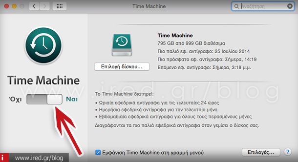 ired-mac-Time Machine-02