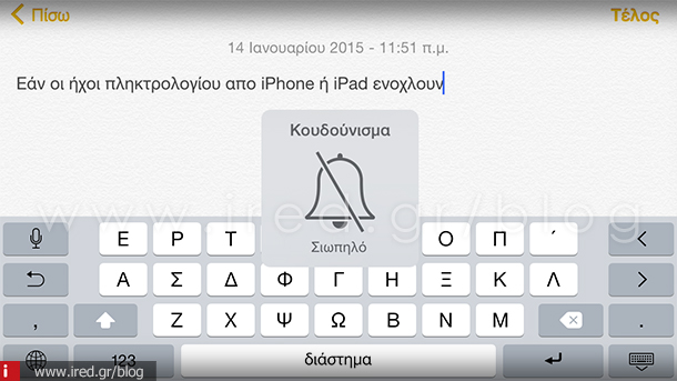 ired iPhone silent keyboard-01
