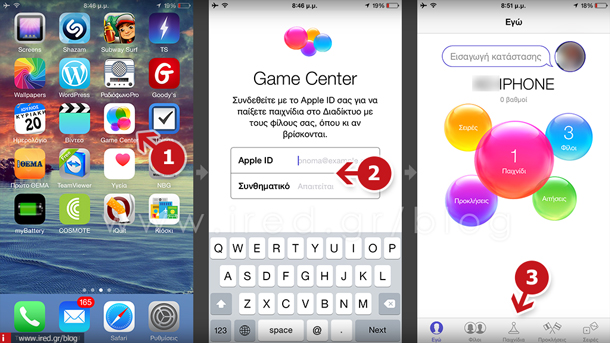 ired iphone game center user guide-02-th
