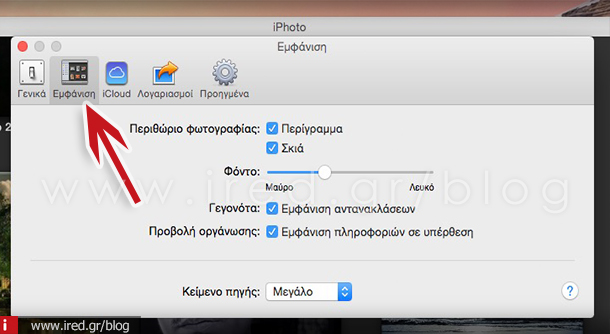 ired-mac-iphoto-review-guide-03