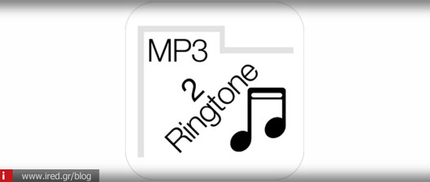 ired iphone ringtones apps 03
