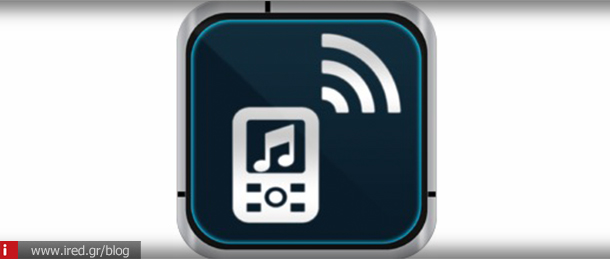 ired iphone ringtones apps 05