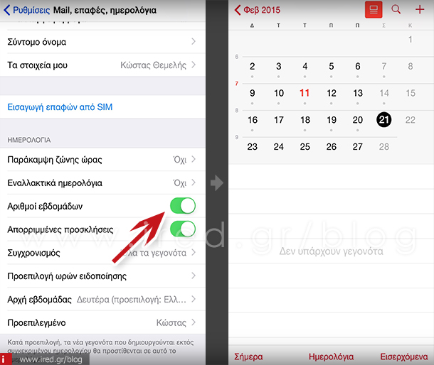 ired ios quick tips show weeks day 01