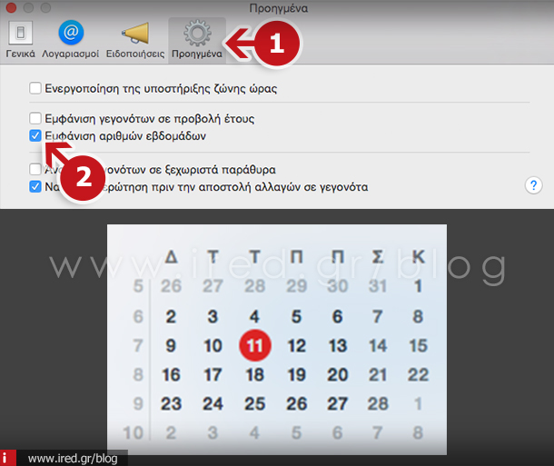 ired ios quick tips show weeks day 02