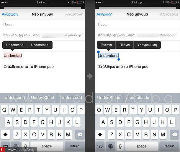 ired iphone keyboard tips 2 01