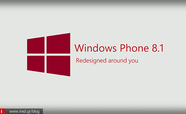 ired tech news ios windows android 02