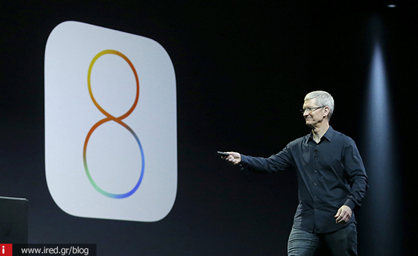 ired tech news tim cook leader of the year 04