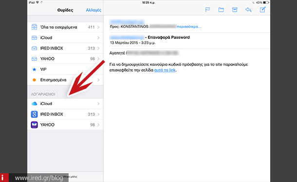 ired ios create email folders 02