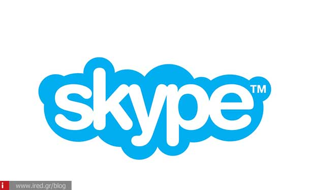 ired tech news skype in greek 01