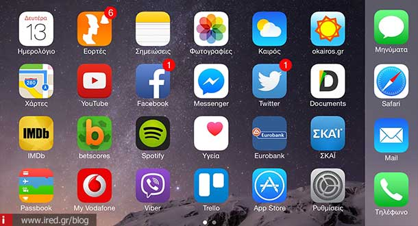ired iphone home screen apps 01