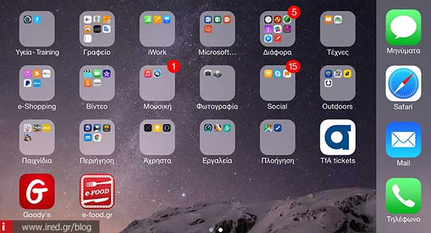 ired iphone home screen apps 02