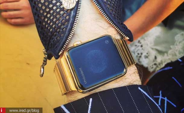 ired celebrities wearing apple watch 02