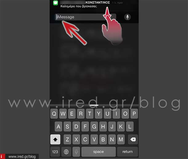 ired iphone tips and tricks 3 00