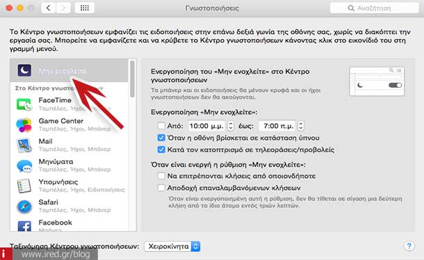 ired mac yosemite notifications 01