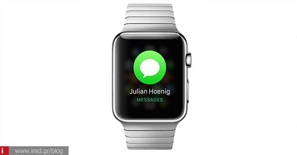 ired apple watch messages 01