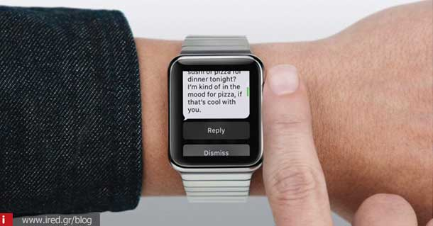 ired apple watch messages 02