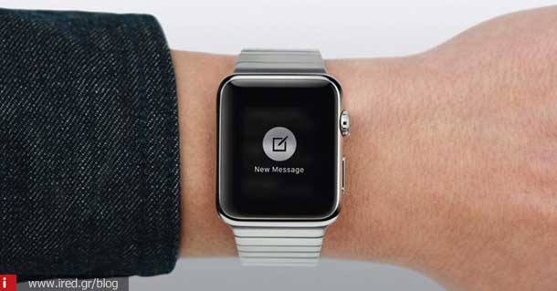 ired apple watch messages 04