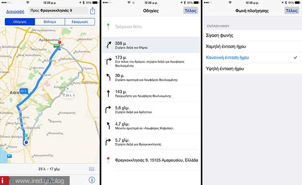 ired ios apps best navigation apps 01