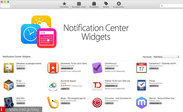ired mac tips notifications center 04