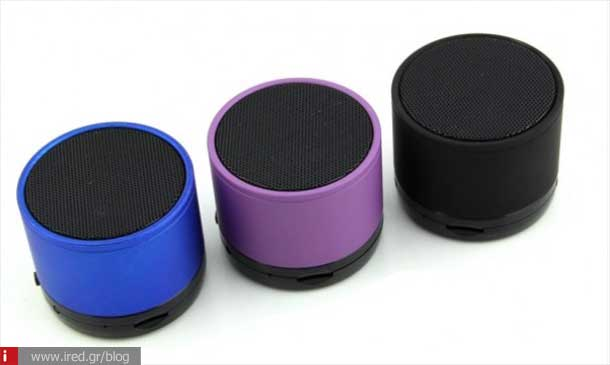 ired iphone speakers 01