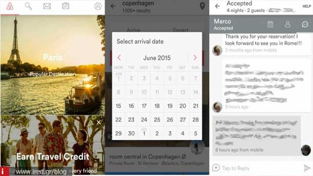ired best android apps 19