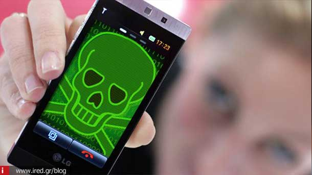 ired tech news android adult malware 03