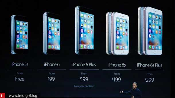 ired iphone 6 vs iphone 6s 01