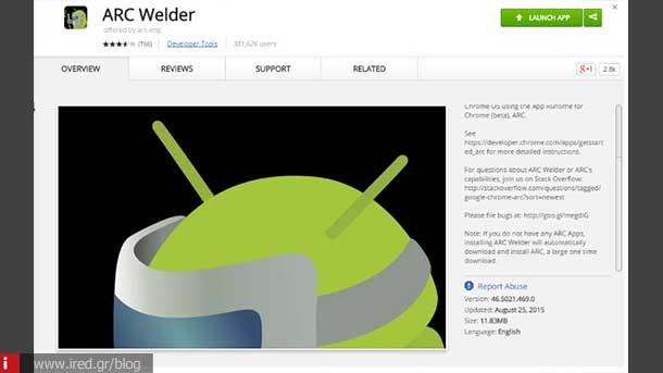 ired android apps on windows 09