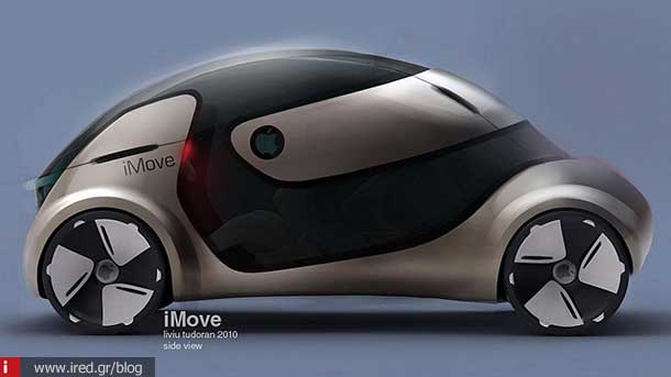 ired apple car 01
