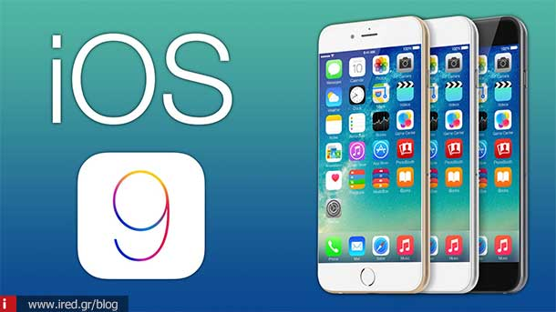 ired 15 tips for ios 9 01