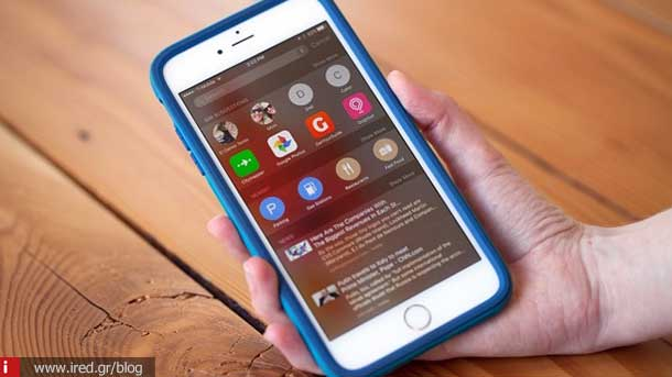 ired 15 tips for ios 9 04