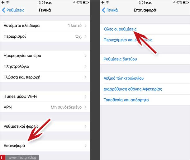 ired ios 9 tips for speed 06