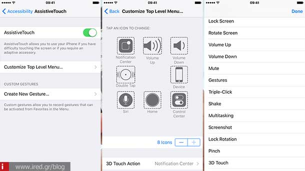 ired assistive touch new features 02