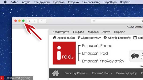 ired split view os x 01