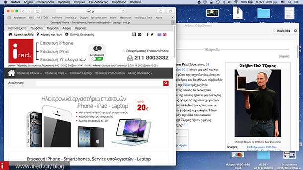 ired split view os x 02