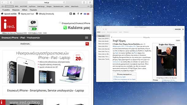 ired split view os x 03