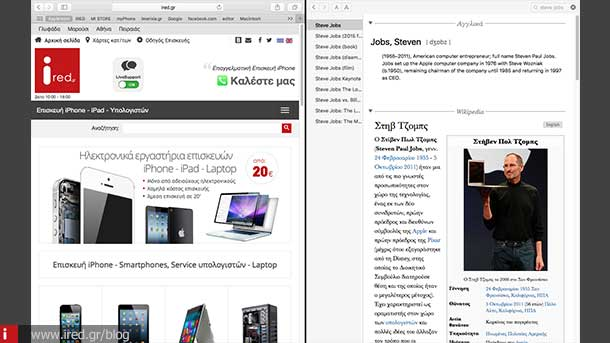 ired split view os x 04