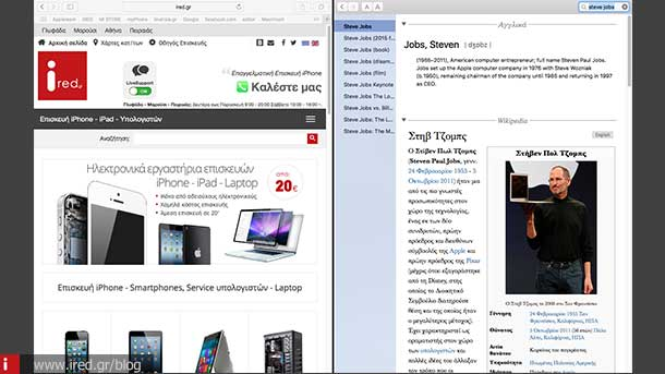 ired split view os x 06