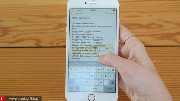 ired 7 tips for 3d touch 02