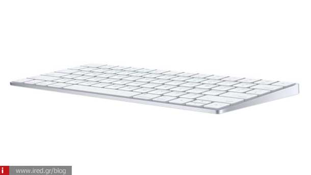 ired magic mouse keyboard trackpad 01