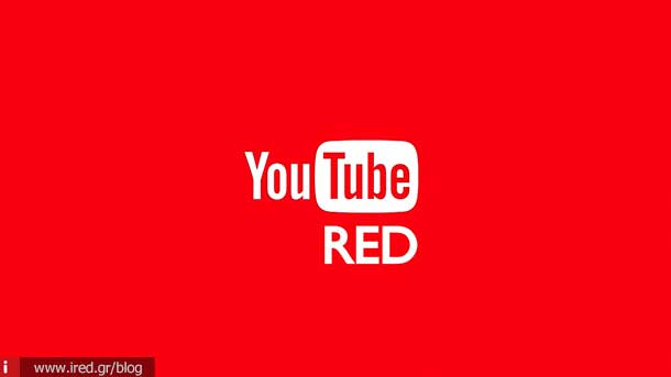ired youtube red 01