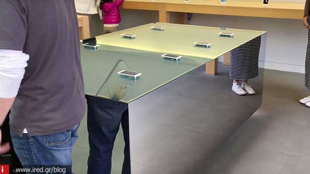 ired 3d touch table promotion 02