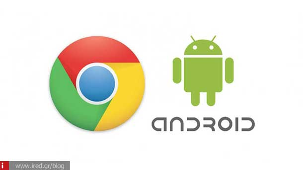 ired chrome os android 01