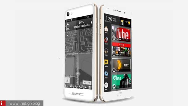ired dual screen smartphone 02