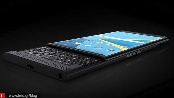ired blackberry priv 01