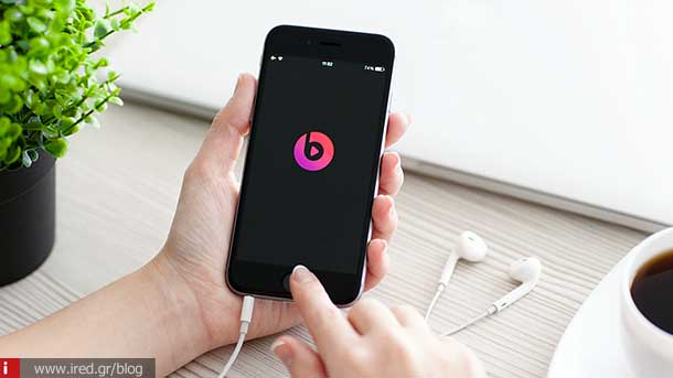 ired the end of beats music 02